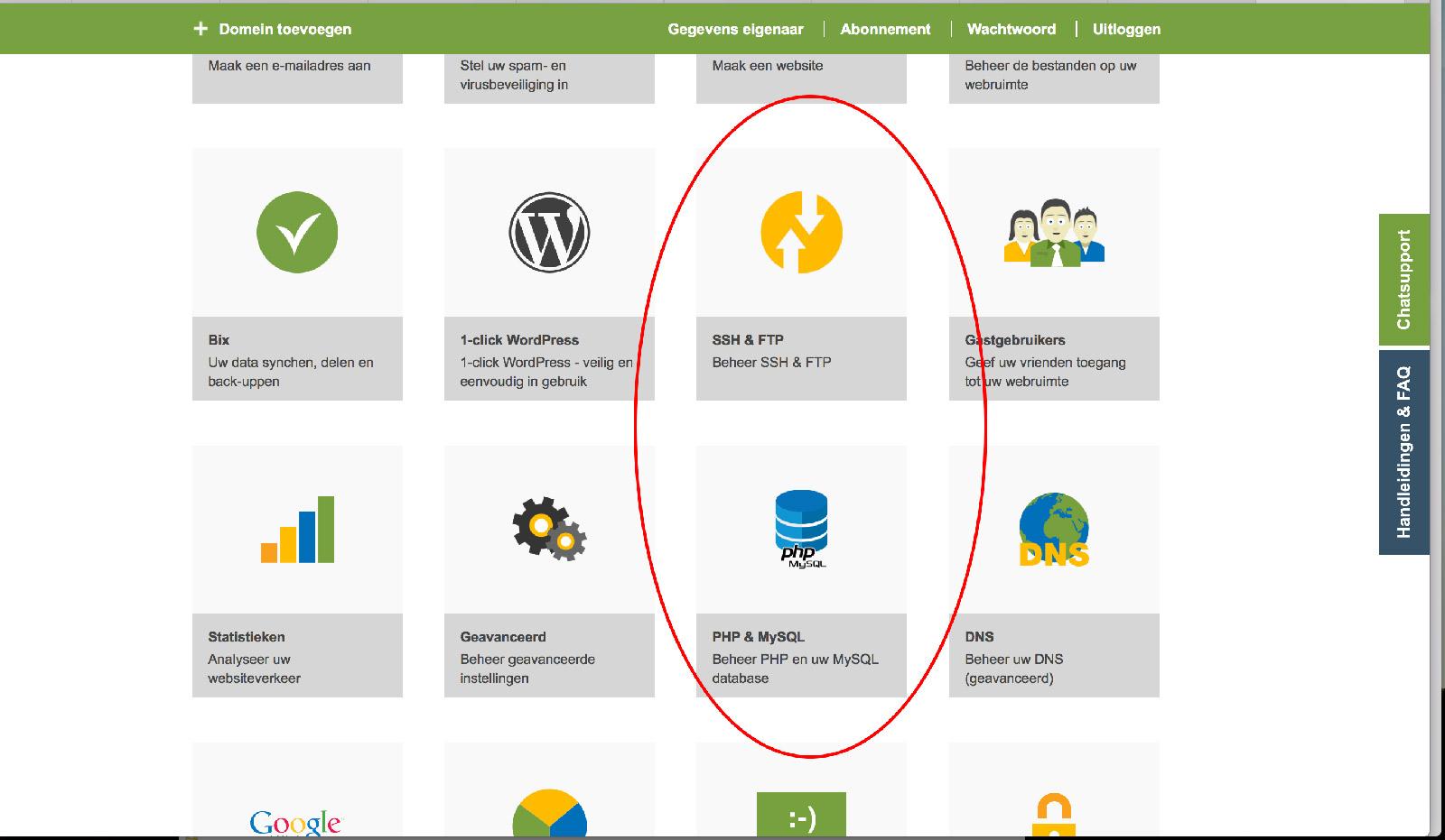 screenshot-ftp-database